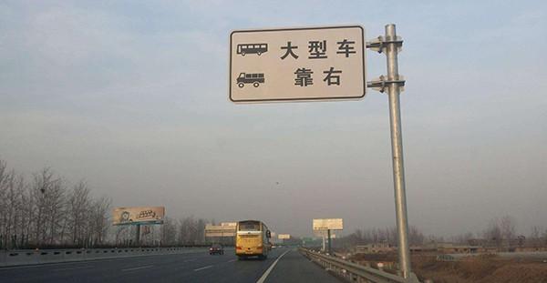 淄博交通标志杆